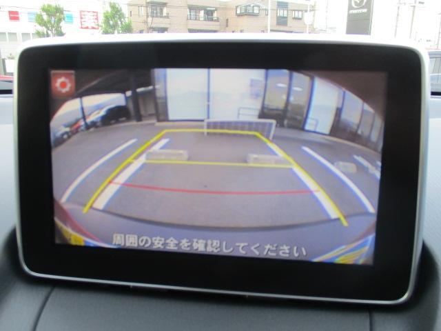 マツダ CX-3 1.5 XD ツーリング ディーゼルターボ ETC