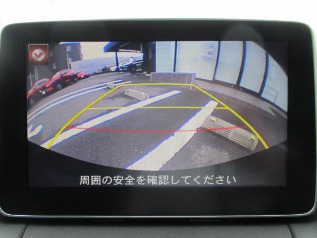 1.5 XD ツーリング セーフティP DVD 地デジ ETC(5枚目)