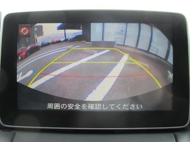 1.5 XD ブラック レザー リミテッド セーフティP 地デジ(5枚目)
