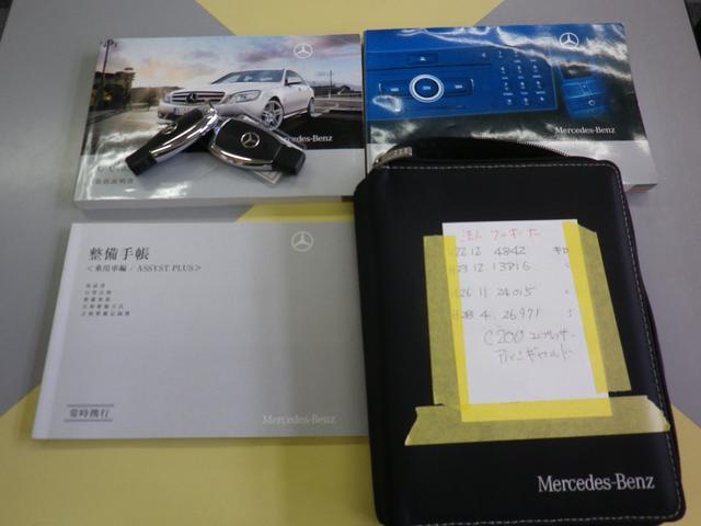 メルセデス・ベンツ M・ベンツ C200コンプレッサー アバンギャルド 1オーナー 黒皮