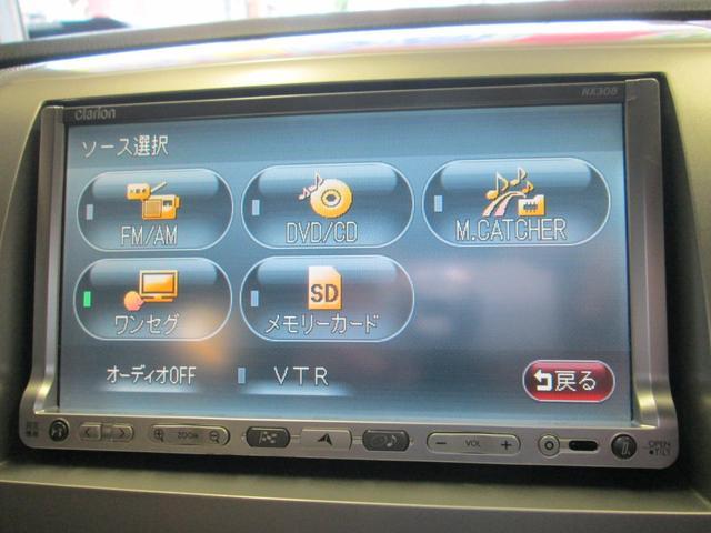 「スズキ」「ワゴンR」「コンパクトカー」「東京都」の中古車24