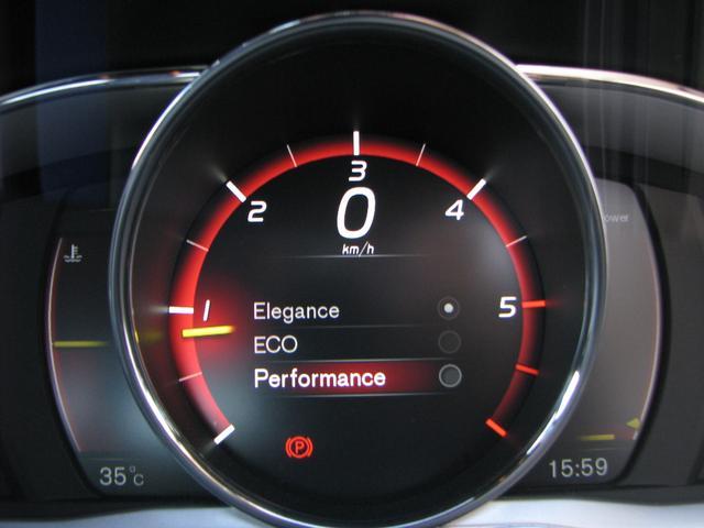ボルボ ボルボ S60 D4 ダイナミックエディション 登録済未使用車