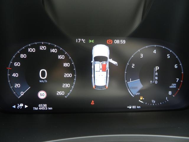 ボルボ ボルボ V90 T5 モメンタム 認定中古車 走行7000キロ