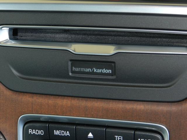 ハーマン・カードンプレミアムサウンドシステムを装備しており、音響にこだわるお客様にもご満足いただけます。