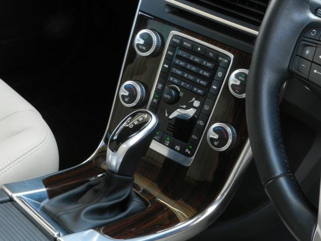 D4 SE 2016年モデル 後席両側モニター(10枚目)