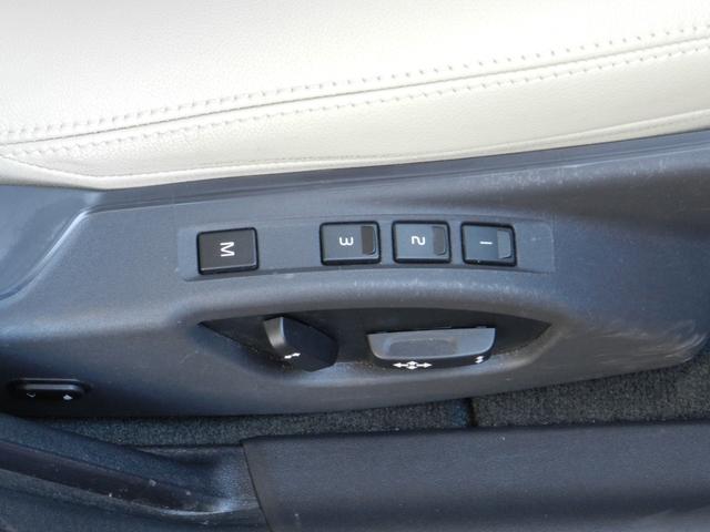 D4 SE 2016年モデル 後席両側モニター(14枚目)