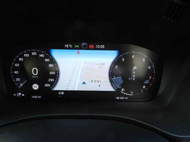 T5 AWD インスクリプション 認定中古車 元試乗車(7枚目)
