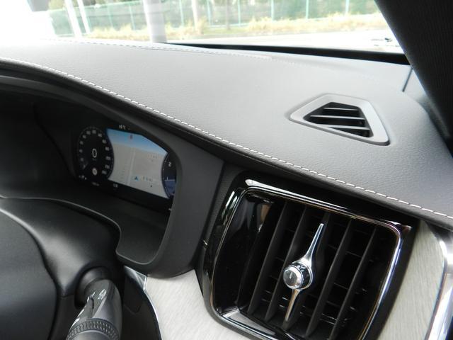 T5 AWD インスクリプション 認定中古車 元試乗車(10枚目)