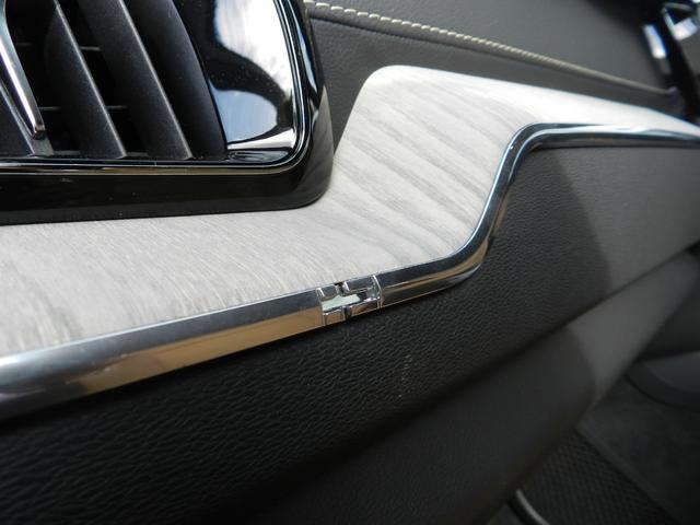 T5 AWD インスクリプション 認定中古車 元試乗車(11枚目)