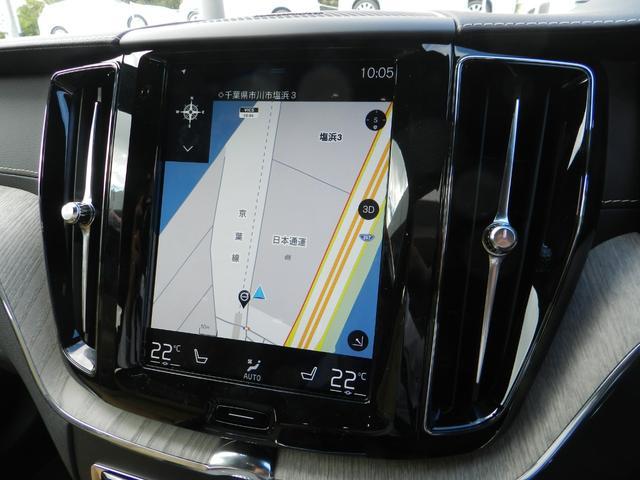 T5 AWD インスクリプション 認定中古車 元試乗車(14枚目)