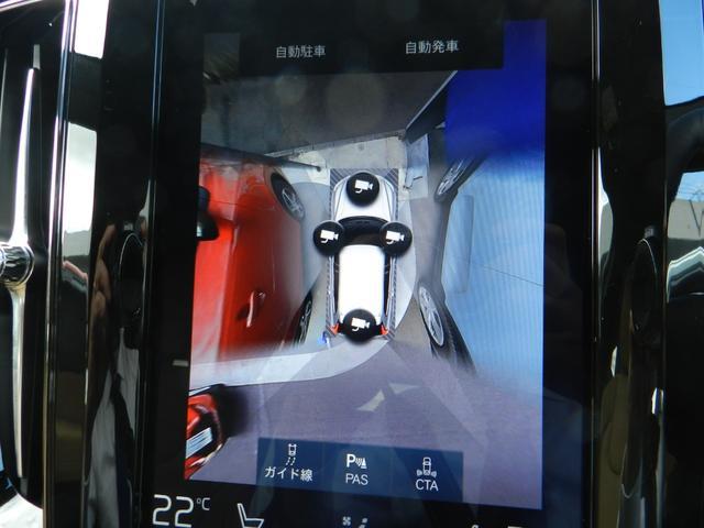 T5 AWD インスクリプション 認定中古車 元試乗車(15枚目)
