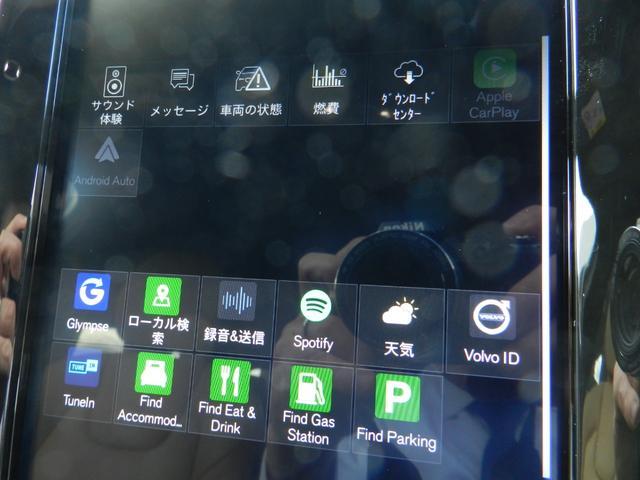 T5 AWD インスクリプション 認定中古車 元試乗車(17枚目)