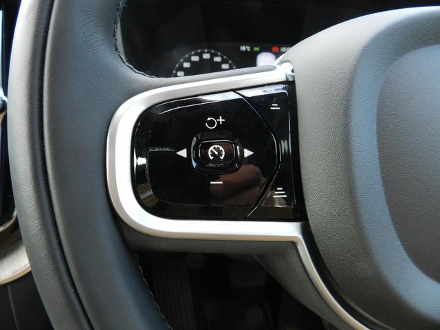 T5 AWD インスクリプション 認定中古車 元試乗車(18枚目)