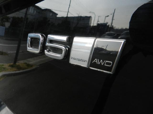 D5 AWDインスクリプション サンルーフ B&W エアサス(14枚目)