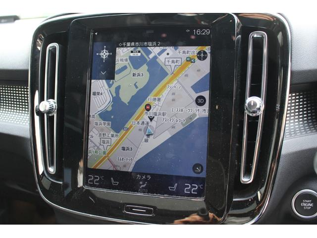 9インチのタッチスクリーン式センターディスプレイから、iPhoneやAndroidスマートフォンの操作が可能。地図データは最新版に更新します。