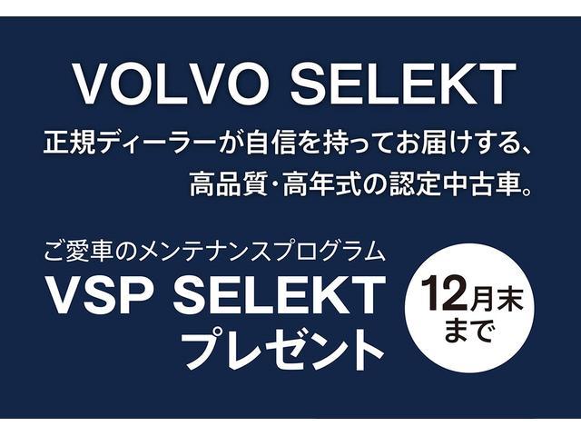【ご来場特典】純正オプション4万円分をプレゼント!※当店にご来店のお客様に限ります。