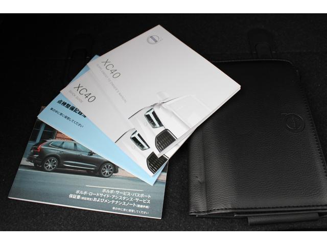 安心のワンオーナー車で、スペアキー・保証書・整備記録簿・取扱説明書などの書類も完備しております。