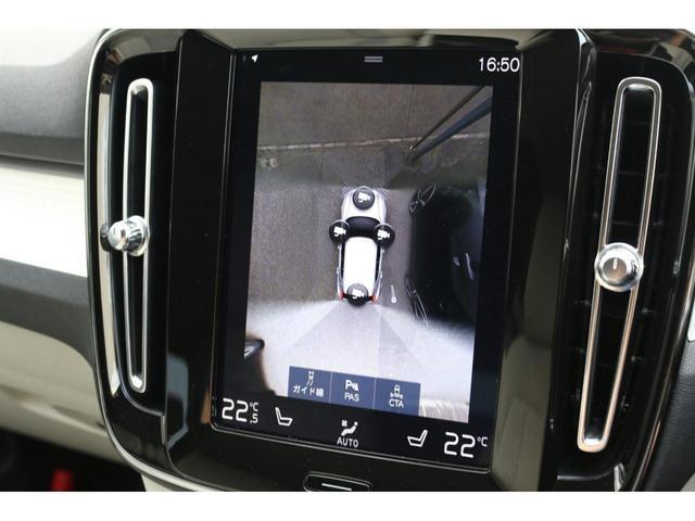 上から見下ろした映像を映す360°ビューカメラを装備。車庫入れも安心です。