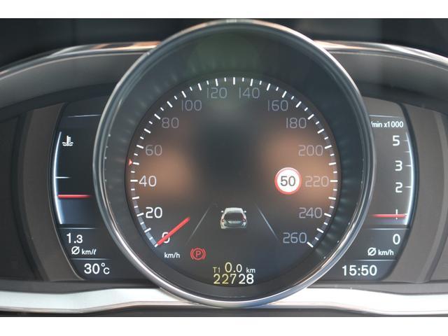 走行距離は2.3万kmと、経過年数に対して非常に少ないお車です。