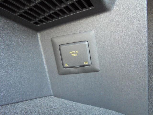 ラゲージには「100Vコンセント」も備わっております。