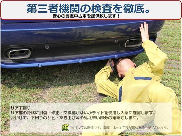 良質のベース車両だけを厳選し、フォルクスワーゲン車を知り尽くしたスペシャリストが、点検・整備を行います。そして、きめ細かな保証とサービスで、オーナーライフをしっかりサポートします。