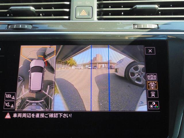 全周囲カメラは、各方向に特化した画面に切り替えることも可能です(こちらの画像はフロントに特化した画面です)