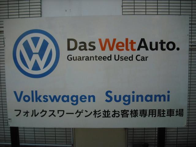 「フォルクスワーゲン」「VW ゴルフGTI」「コンパクトカー」「東京都」の中古車21