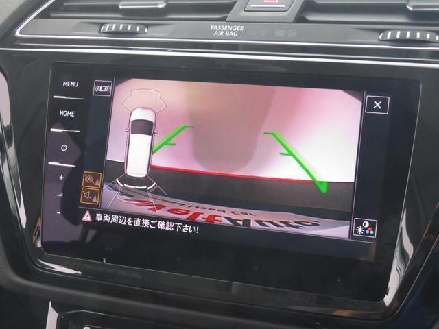 TSI ハイライン フォルクスワーゲン認定中古車 禁煙車 テクノロジーパッケージ 電動パノラマスライディングルーフ 前後ドライブレコーダー 純正ナビ リアビューカメラ パーキングセンサー ETC2.0 LEDヘッドライト(16枚目)
