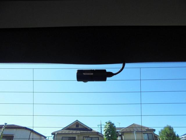 TSI ハイライン フォルクスワーゲン認定中古車 禁煙車 テクノロジーパッケージ 電動パノラマスライディングルーフ 前後ドライブレコーダー 純正ナビ リアビューカメラ パーキングセンサー ETC2.0 LEDヘッドライト(29枚目)