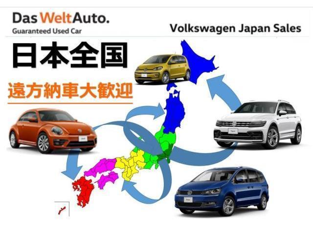 【日本全国ご納車できます】北は北海道から南は沖縄まで、安心の大手陸送会社にておクルマをご納車いたします。遠方にお住まいのお客様もご検討いただけます。