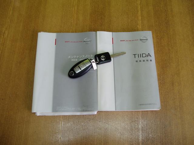 日産 ティーダ 15M 禁煙車 ナビ スマートキー ETC