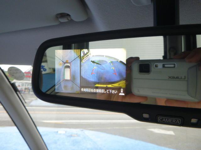 日産 デイズルークス XVセレ+セーフティII1オナSDフルセグ全方位カメラ自動D