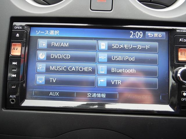 日産 ノート ライダー専用エアロAW純正SDナビ地デジBカメラI-STOP
