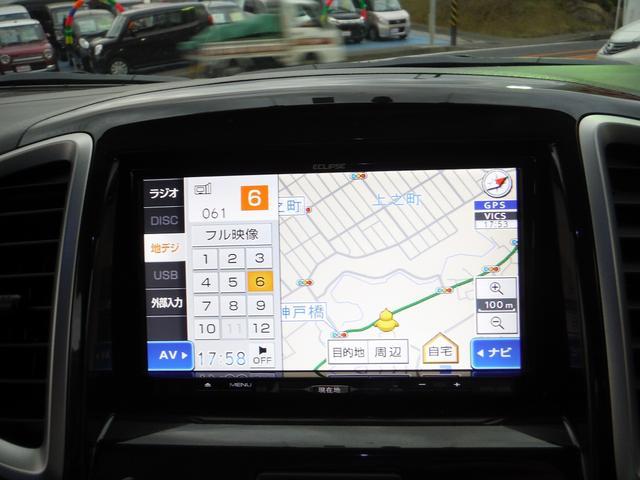 三菱 デリカD:2 X専用SDナビ地デジBカメラETCキセノン電動スライドドア