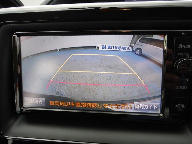 「トヨタ」「ノア」「ミニバン・ワンボックス」「神奈川県」の中古車32