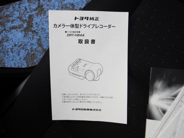 「トヨタ」「ノア」「ミニバン・ワンボックス」「神奈川県」の中古車78