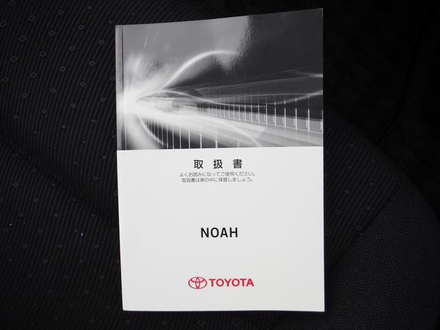 「トヨタ」「ノア」「ミニバン・ワンボックス」「神奈川県」の中古車80