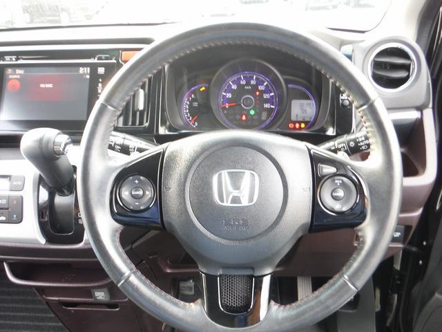 「ホンダ」「N-WGNカスタム」「コンパクトカー」「神奈川県」の中古車11