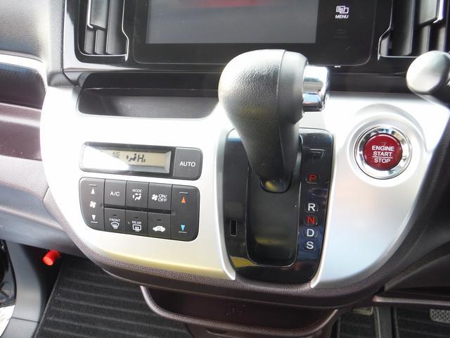 「ホンダ」「N-WGNカスタム」「コンパクトカー」「神奈川県」の中古車32