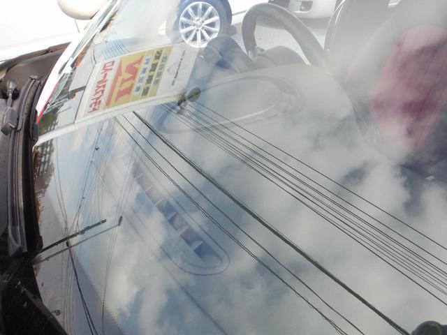 「MINI」「MINI」「ステーションワゴン」「神奈川県」の中古車30
