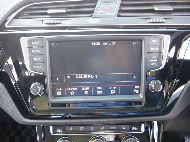 「フォルクスワーゲン」「VW ゴルフトゥーラン」「ミニバン・ワンボックス」「神奈川県」の中古車13