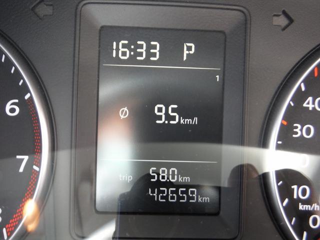 「フォルクスワーゲン」「ゴルフトゥーラン」「ミニバン・ワンボックス」「神奈川県」の中古車17