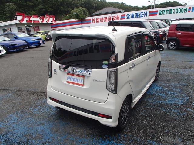 「ホンダ」「N-WGNカスタム」「コンパクトカー」「神奈川県」の中古車5