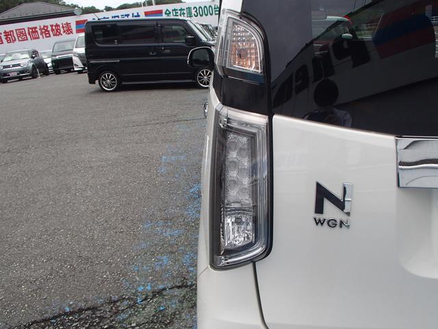「ホンダ」「N-WGNカスタム」「コンパクトカー」「神奈川県」の中古車17
