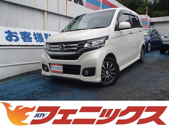 「ホンダ」「N-WGNカスタム」「コンパクトカー」「神奈川県」の中古車41