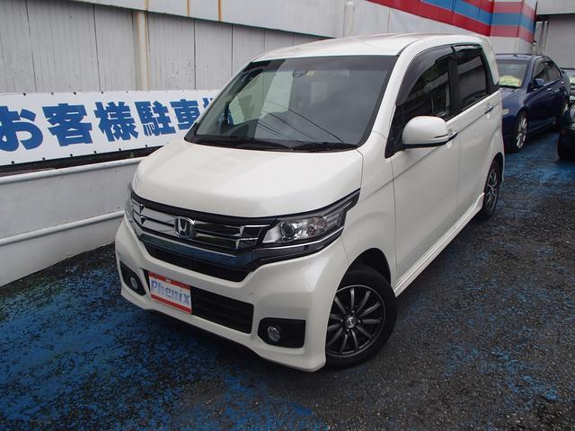 「ホンダ」「N-WGNカスタム」「コンパクトカー」「神奈川県」の中古車43