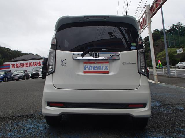 「ホンダ」「N-WGNカスタム」「コンパクトカー」「神奈川県」の中古車48
