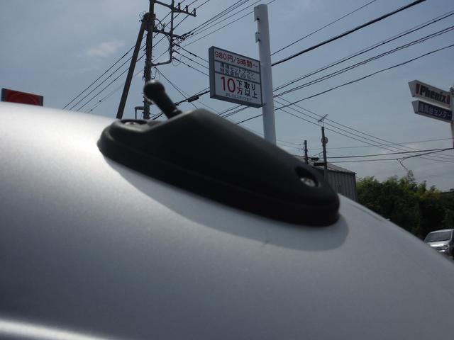 PCスペシャル ステージ21製6cmベッドキット・ベッド下収納・カーテン・DC→ACインバーター・サブバッテリー・オーバーヘッドコンソール・キーレス・レーダーブレーキ・5AGS・オーディオ・キャンプ・車中泊にぴったり(44枚目)