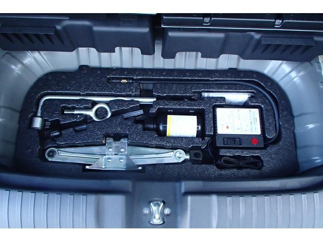 X ストリートロッドスタイル・期間限定OPバービー仕様・安心PKG・シティブレーキ・純正メモリーナビ・フルセグ・音楽録音・サウンドマッピング・バックカメラ・置くだけ充電・前席シートヒーター&ステアヒーター(30枚目)