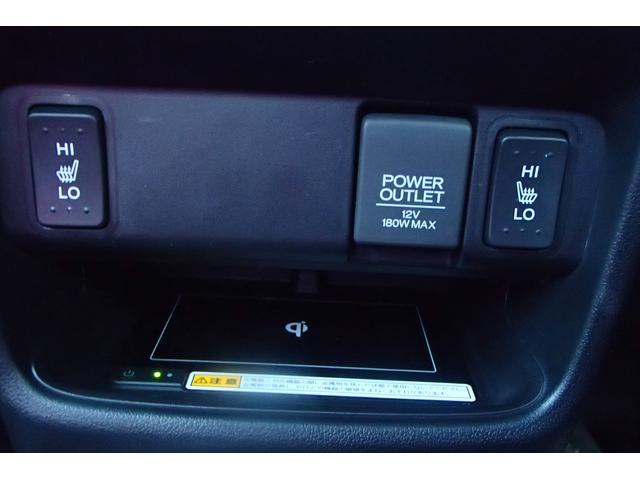 X ストリートロッドスタイル・期間限定OPバービー仕様・安心PKG・シティブレーキ・純正メモリーナビ・フルセグ・音楽録音・サウンドマッピング・バックカメラ・置くだけ充電・前席シートヒーター&ステアヒーター(73枚目)